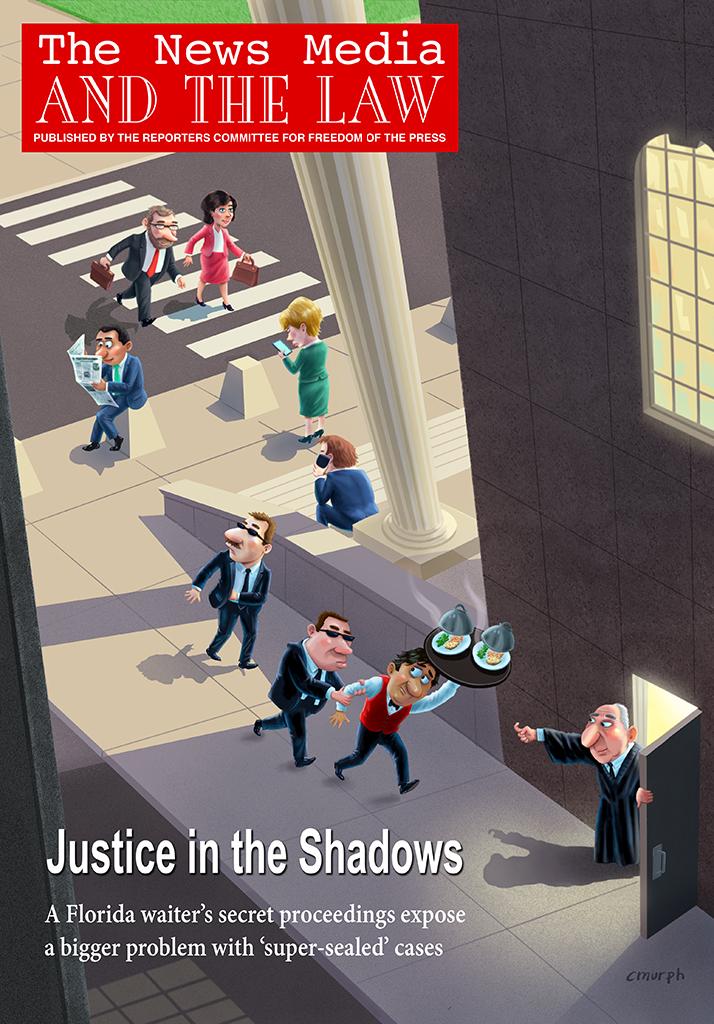 justice_law_f1024